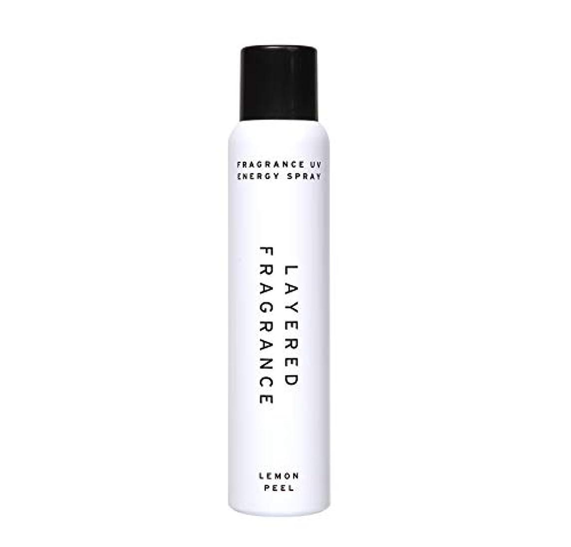 レイヤードフレグランス フレグランス エナジーUVスプレー レモンピール SPF50+ PA++++ LAYERED FRAGRANCE FRAGRANCE ENERGY UV SPRAY LEMON PEEL