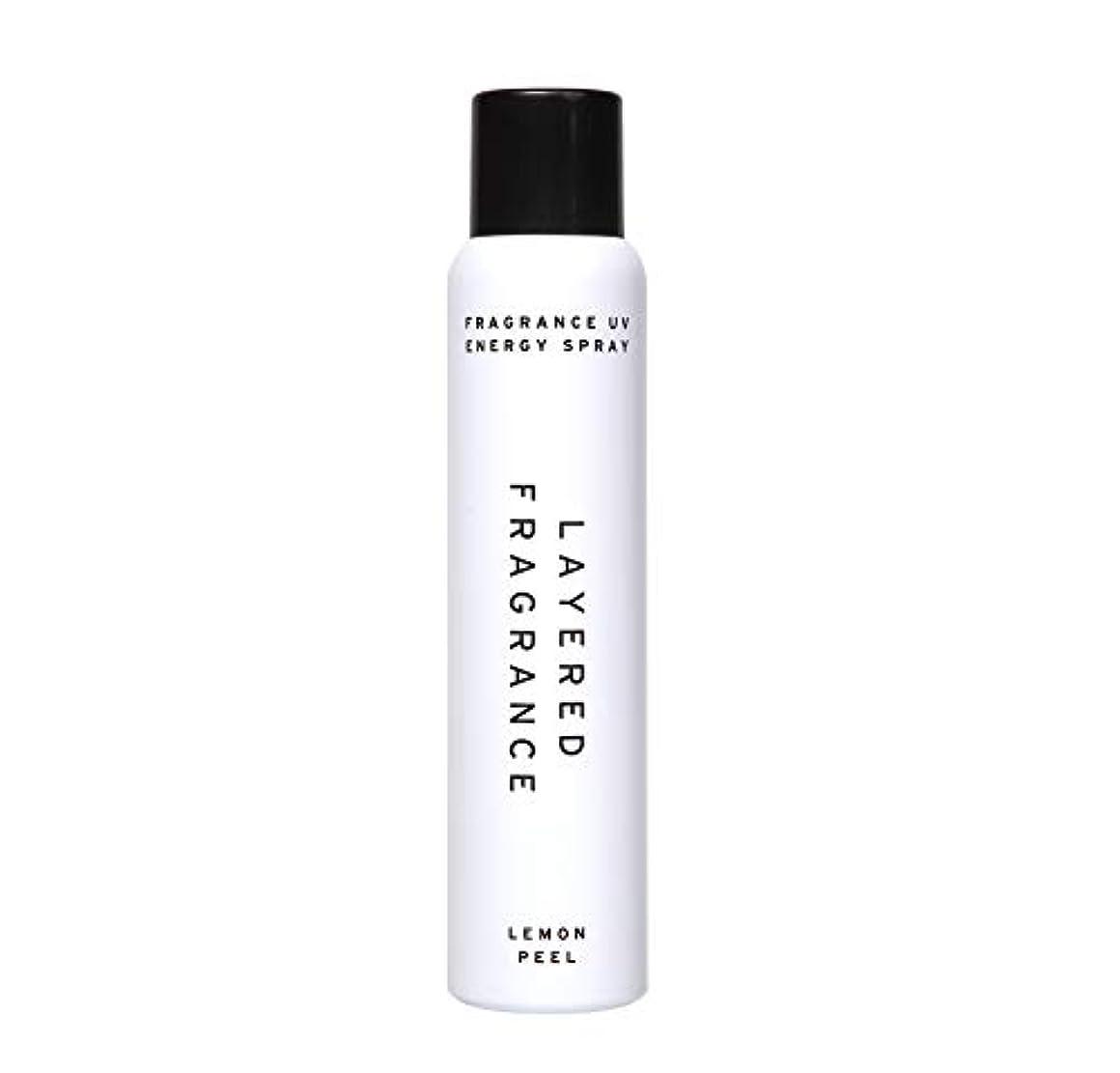 偽装する間違えた減るレイヤードフレグランス フレグランス エナジーUVスプレー レモンピール SPF50+ PA++++ LAYERED FRAGRANCE FRAGRANCE ENERGY UV SPRAY LEMON PEEL