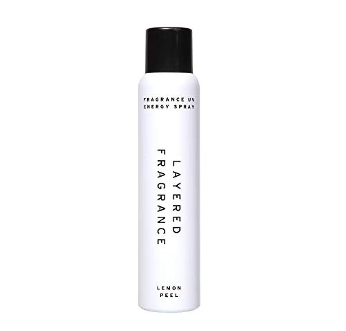 集団叱るデイジーレイヤードフレグランス フレグランス エナジーUVスプレー レモンピール SPF50+ PA++++ LAYERED FRAGRANCE FRAGRANCE ENERGY UV SPRAY LEMON PEEL