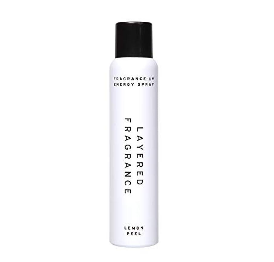 アカウントかごギネスレイヤードフレグランス フレグランス エナジーUVスプレー レモンピール SPF50+ PA++++ LAYERED FRAGRANCE FRAGRANCE ENERGY UV SPRAY LEMON PEEL