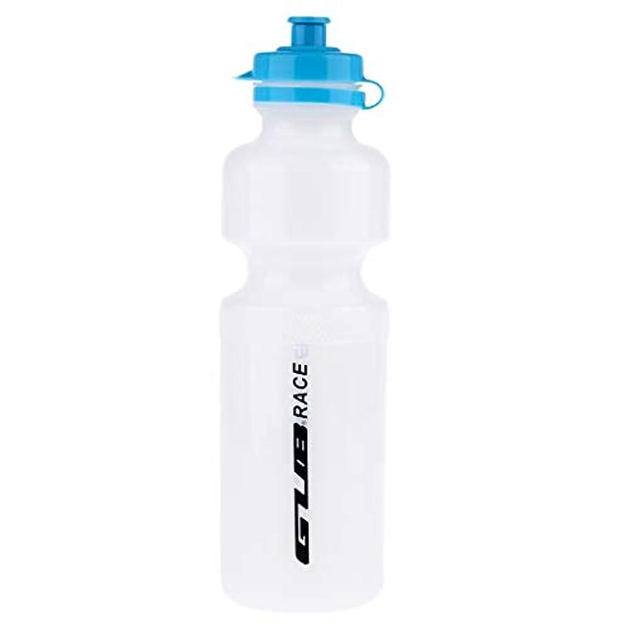 生き残りキノコ適性Sharplace 0.75L 水筒 水ボトル スポーツボトル 大容量 直飲み アウトドア 自転車 ハイキング 超軽量