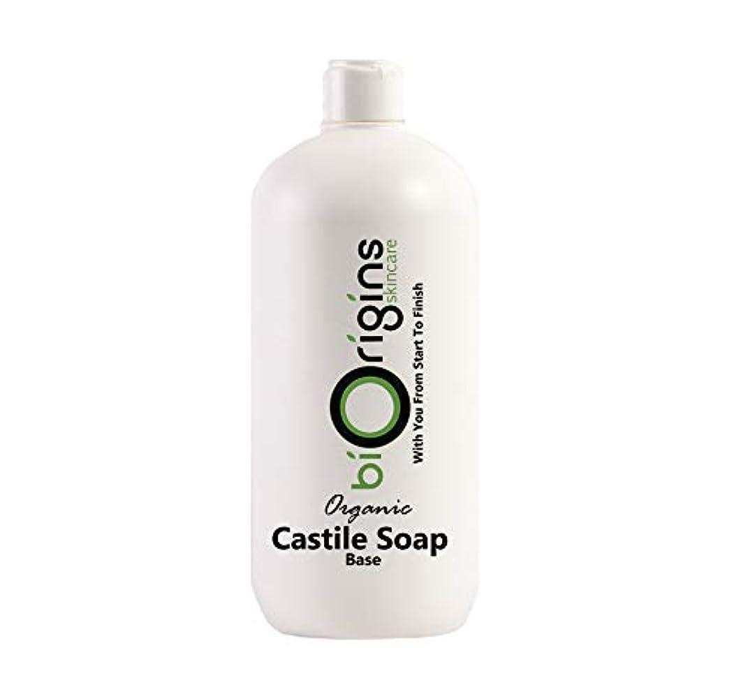 さらにクレア放射するPure Liquid Castile Soap Organic 1Kg