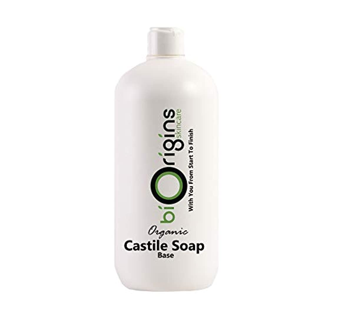 折る一瞬北Pure Liquid Castile Soap Organic 1Kg