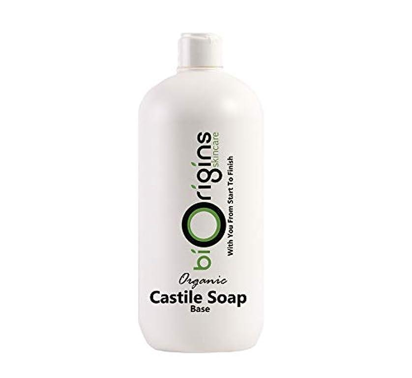 つかまえるクランプ社会科Pure Liquid Castile Soap Organic 1Kg