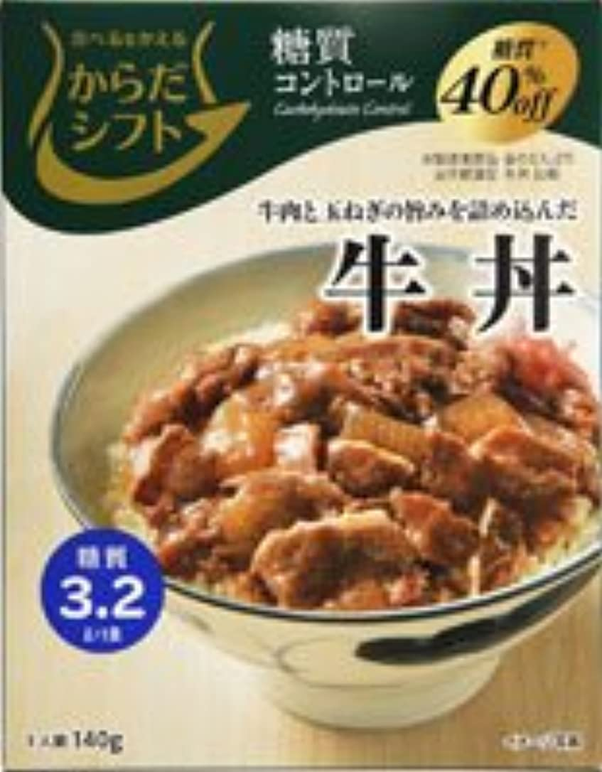 ジャンルマイルド永久からだシフト 糖質コントロール 牛丼140g 【5個セット】