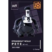 マジカルコレクション009 「蒸気船ウィリー」ビート