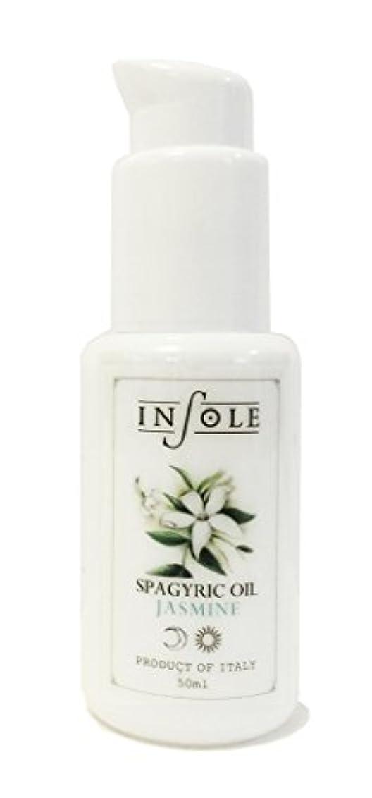 風景輝く迷彩INSOLE(インソーレ) フラワーオイルジャスミン 50ml