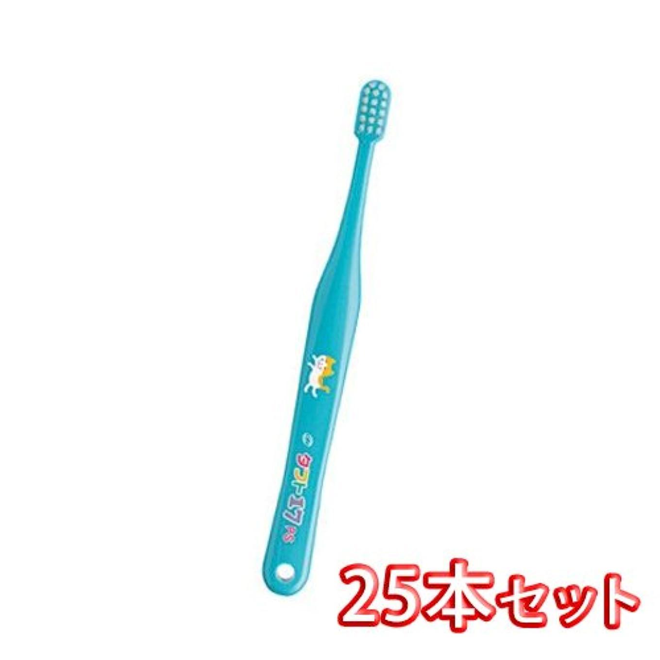 プラットフォーム人類類人猿オーラルケア タフト 17 歯ブラシ プレミアムソフト 25本入 (タフト17(PS)ブルー)