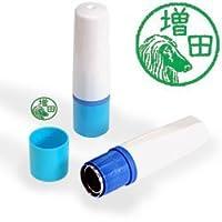 【動物認印】犬ミトメ93・アフガンハウンド ホルダー:ブルー/カラーインク: 緑