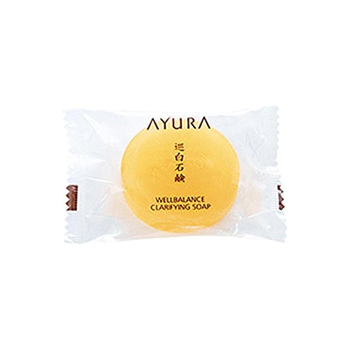 読書インテリアアユーラ (AYURA) ウェルバランス クラリファイングソープ (J) 約15g 〈洗顔石鹸〉