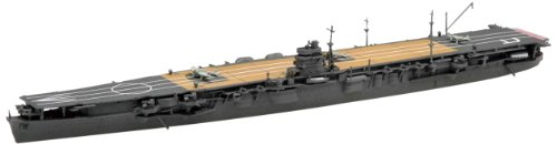 Fujimi model 1/700 special series No.56, Navy military aircraft flying dragon plastic special 56