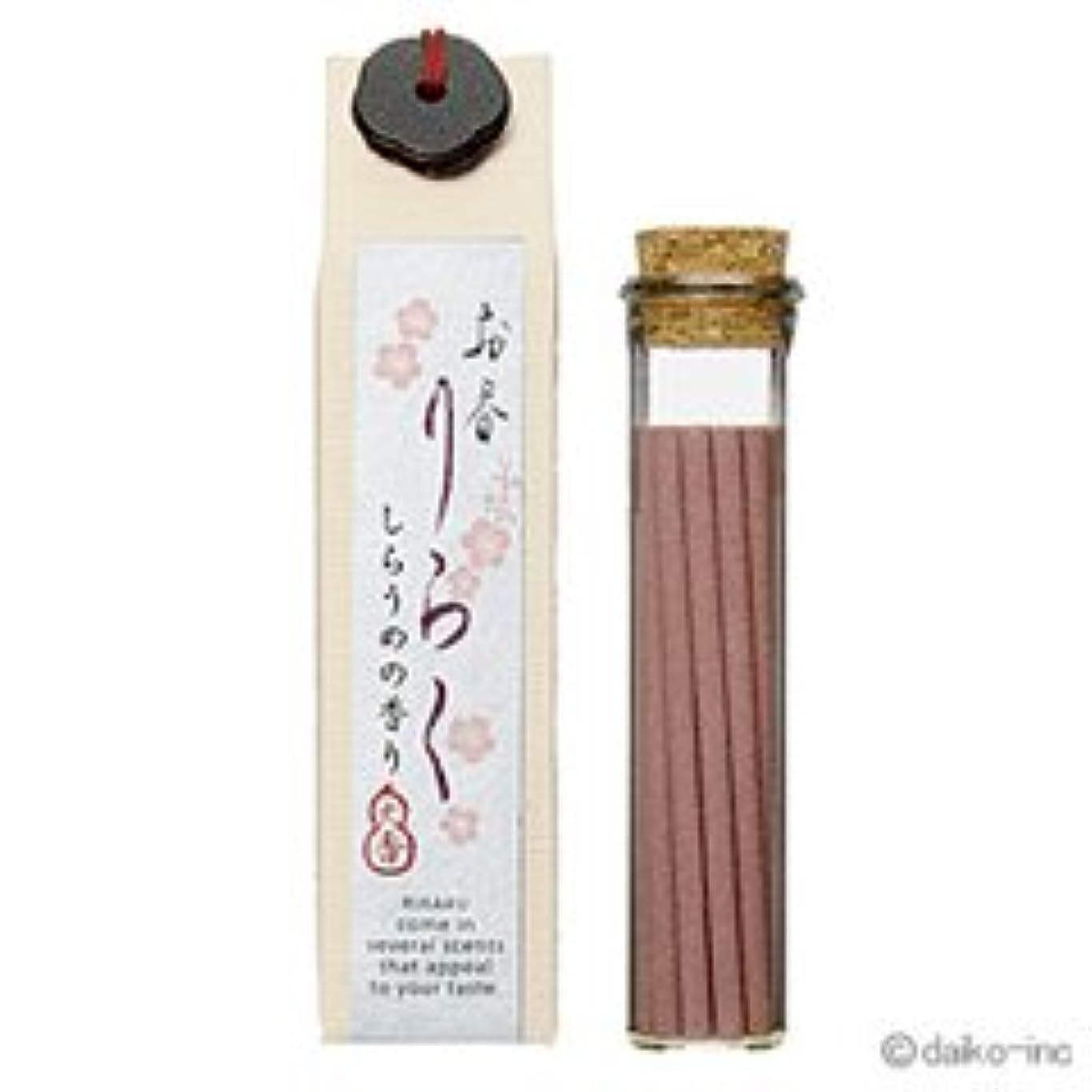 ルネッサンス刈る列挙する【大香】お香 りらく しらうめ 15本入