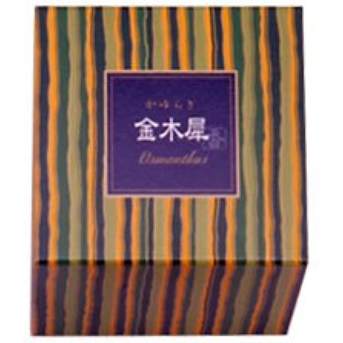 祖父母を訪問説得力のあるワームOsmanthus Kayuragi Japanese Incense by Nippon Kodo、12 Cones