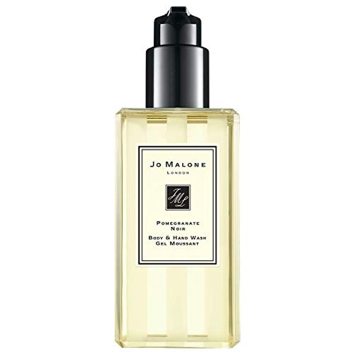 メイト日常的にボンド[Jo Malone] ジョーマローンロンドンザクロノワールボディ&ハンドウォッシュ250ミリリットル - Jo Malone London Pomegranate Noir Body & Hand Wash 250ml...