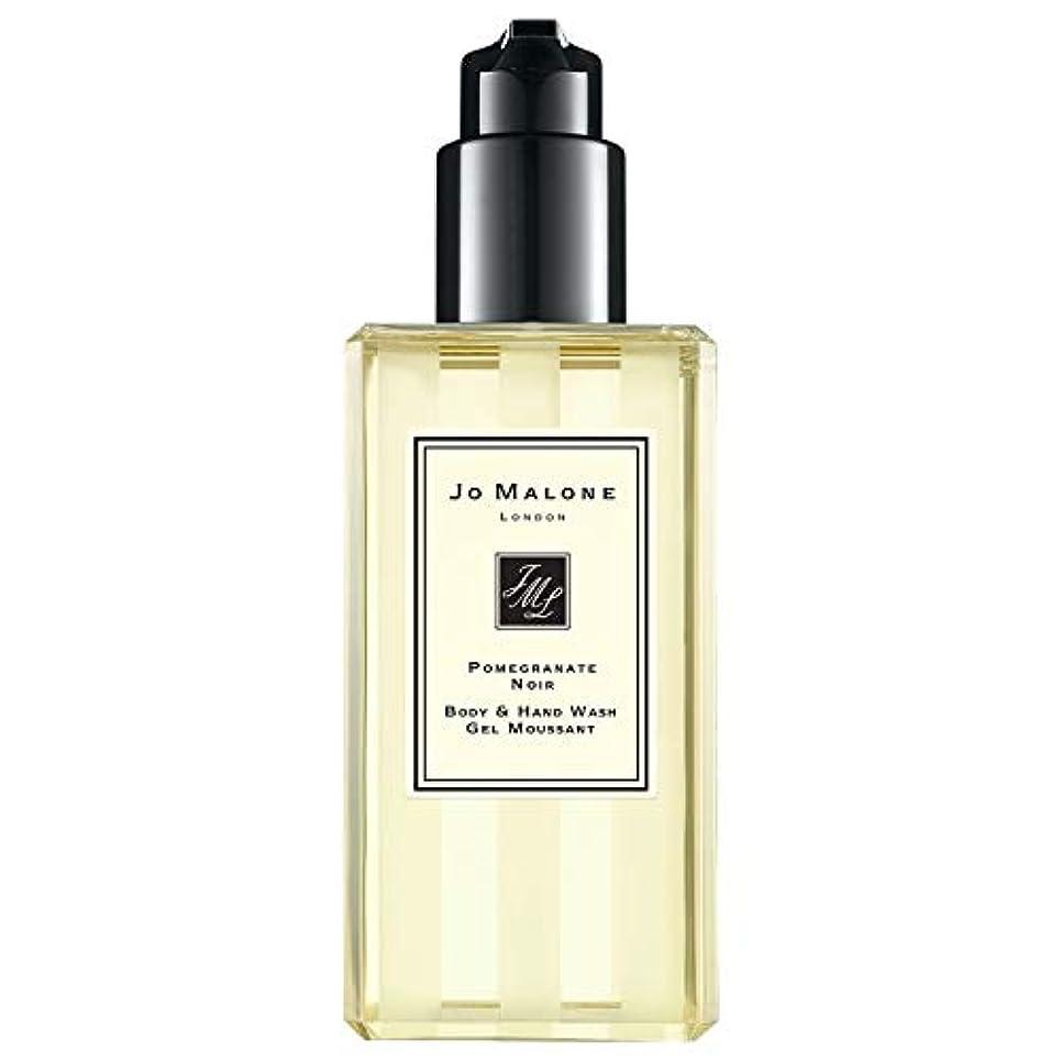 オーバーフローおいしい評論家[Jo Malone] ジョーマローンロンドンザクロノワールボディ&ハンドウォッシュ250ミリリットル - Jo Malone London Pomegranate Noir Body & Hand Wash 250ml...