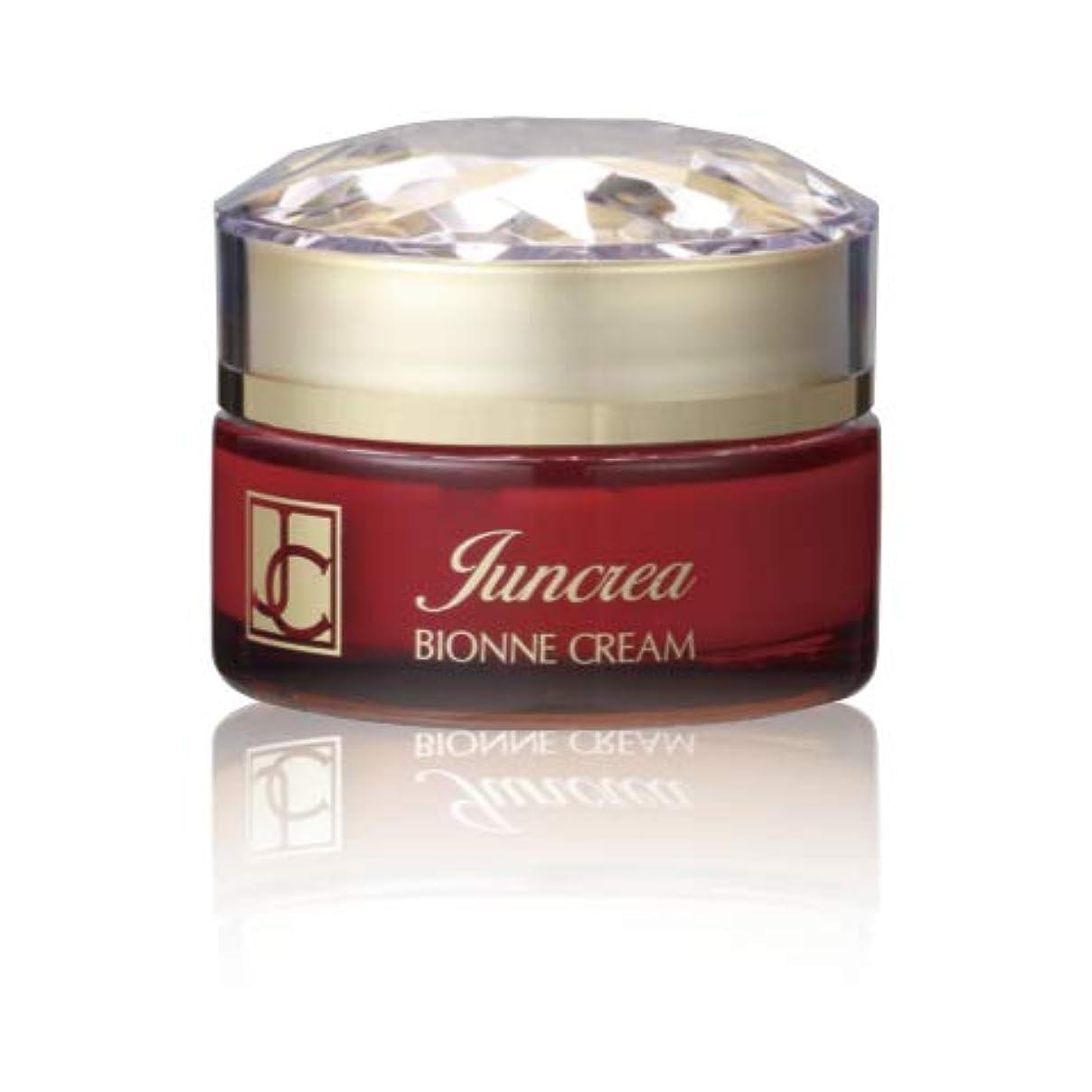 レンダー切断する告白するジュンクレア化粧品 ビオンネクリーム 保湿クリーム