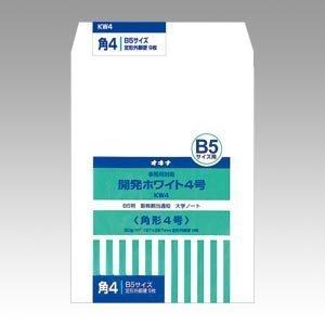 オキナ 開発ホワイト封筒 4号 KW4 00071641 【まとめ買い10束セット】