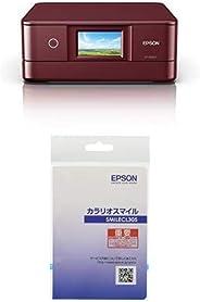 エプソン プリンター インクジェット複合機 カラリオ EP-883AR レッド(赤) + 5年保証 セット