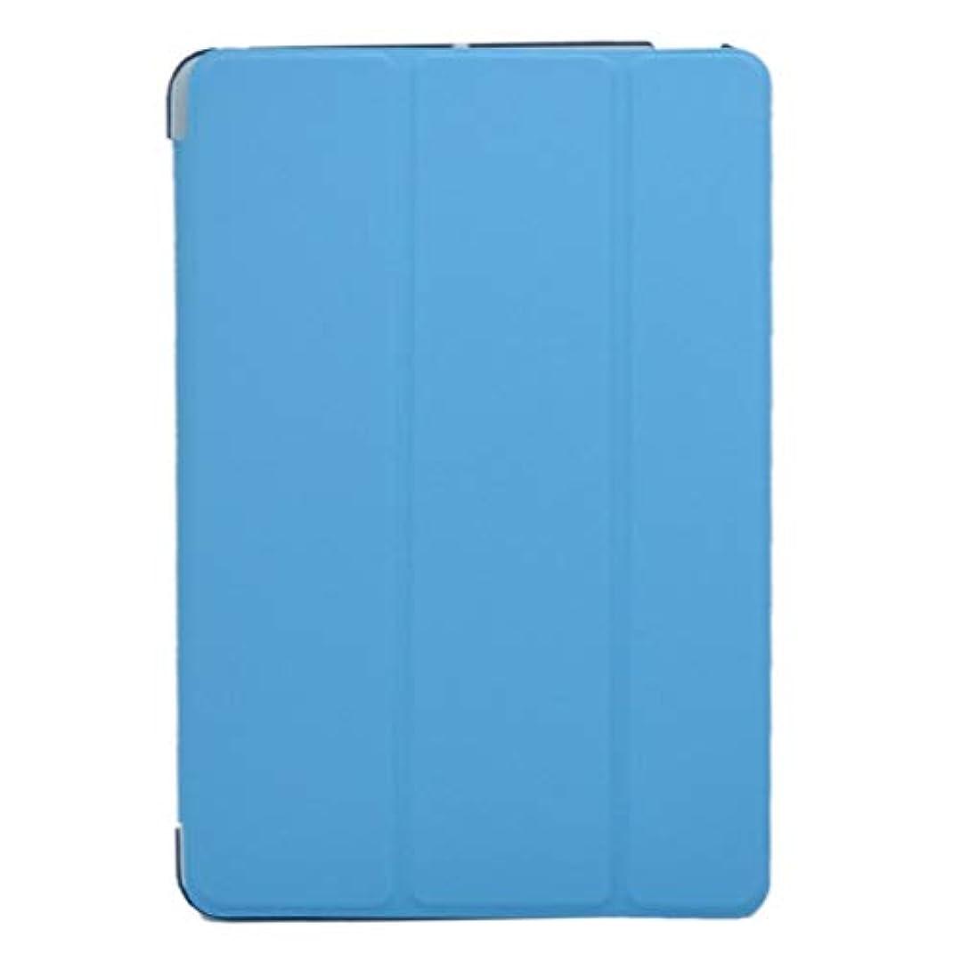 メリー違う間違いiPadミニ1 2 3タブレットフリップカバースカイブルーのクリスタルハードバックスマートスタンドケースカバーと新しい超スリムな3つ折りPUレザーケース