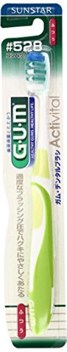 無視する鮮やかな意味するGUM(ガム) デンタル ハブラシ #528  コンパクトヘッド?ふつう [多機能植毛+先端3本毛]