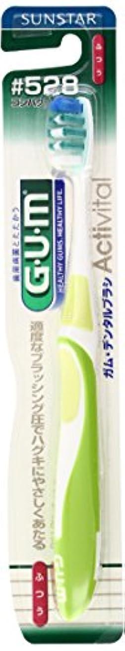 行ヒゲクジラ代表してGUM(ガム) デンタル ハブラシ #528  コンパクトヘッド?ふつう [多機能植毛+先端3本毛]