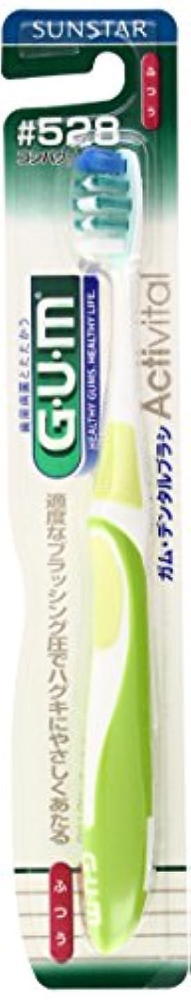 水銀の無許可氷GUM(ガム) デンタル ハブラシ #528  コンパクトヘッド?ふつう [多機能植毛+先端3本毛]