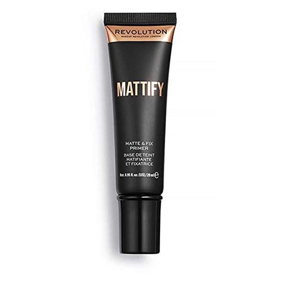 復活させる繰り返し共和国[Revolution ] 革命Mattifyプライマー - Revolution Mattify Primer [並行輸入品]