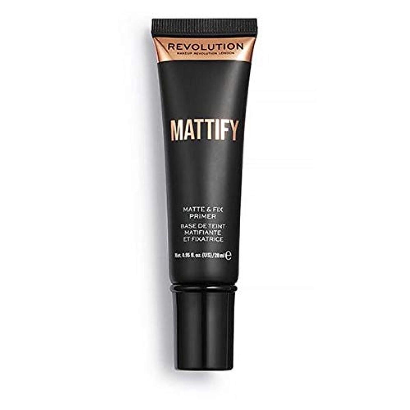 カポックリサイクルする変動する[Revolution ] 革命Mattifyプライマー - Revolution Mattify Primer [並行輸入品]