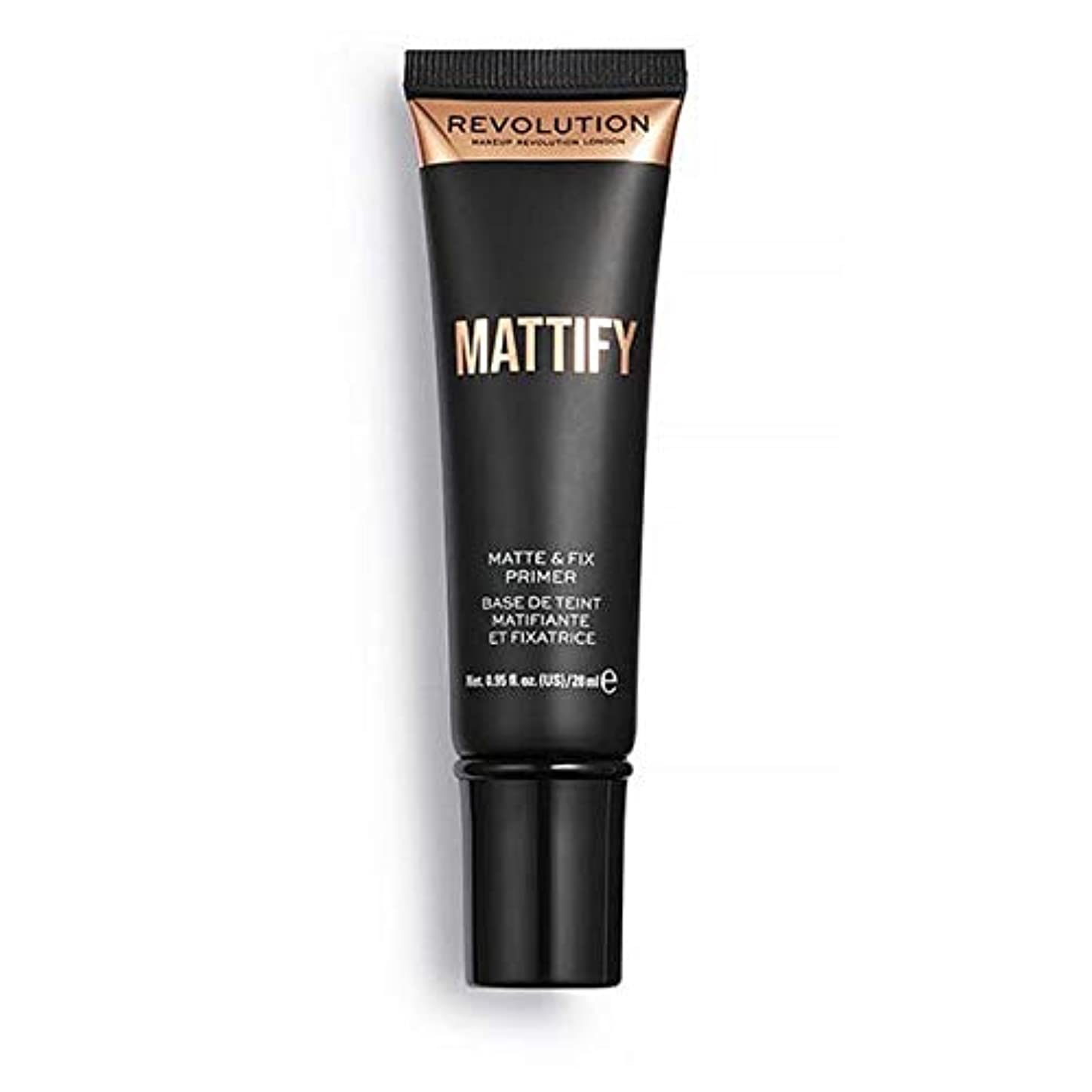 [Revolution ] 革命Mattifyプライマー - Revolution Mattify Primer [並行輸入品]