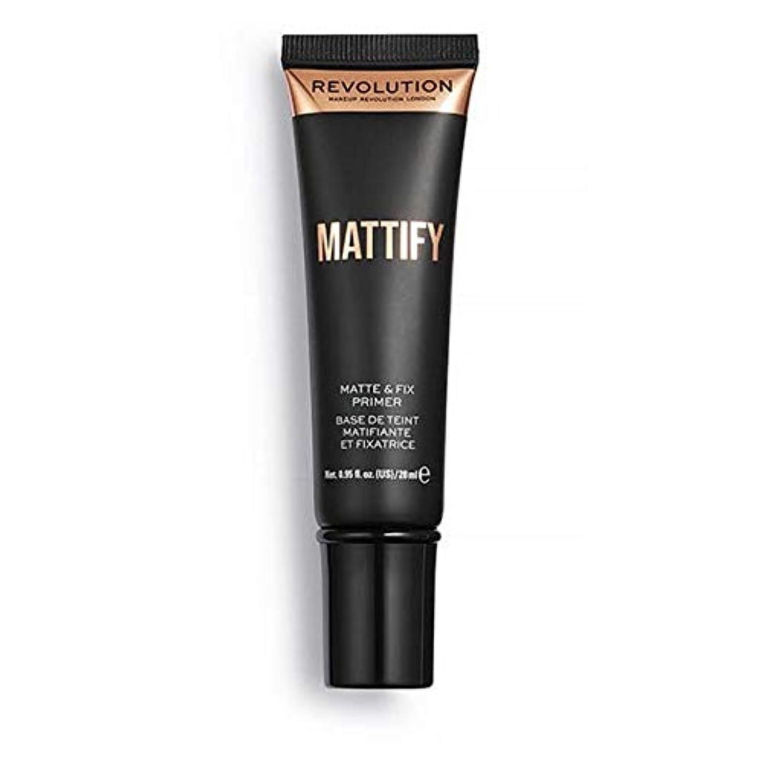 火薬証言する資本主義[Revolution ] 革命Mattifyプライマー - Revolution Mattify Primer [並行輸入品]
