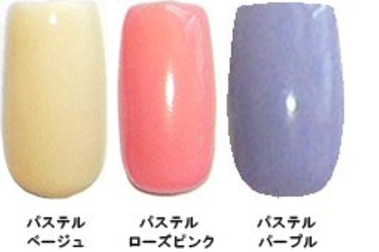 紫の細断キラウエア山MELTY GEL(メルティージェル)3g パステル 3色??? ベージュ?ローズピンク?パープル