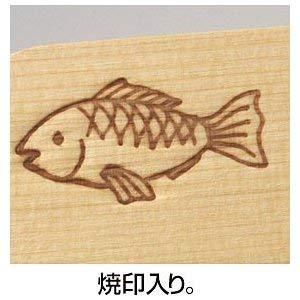 梅沢木材工芸社『ウメザワ青森ひばまな板』