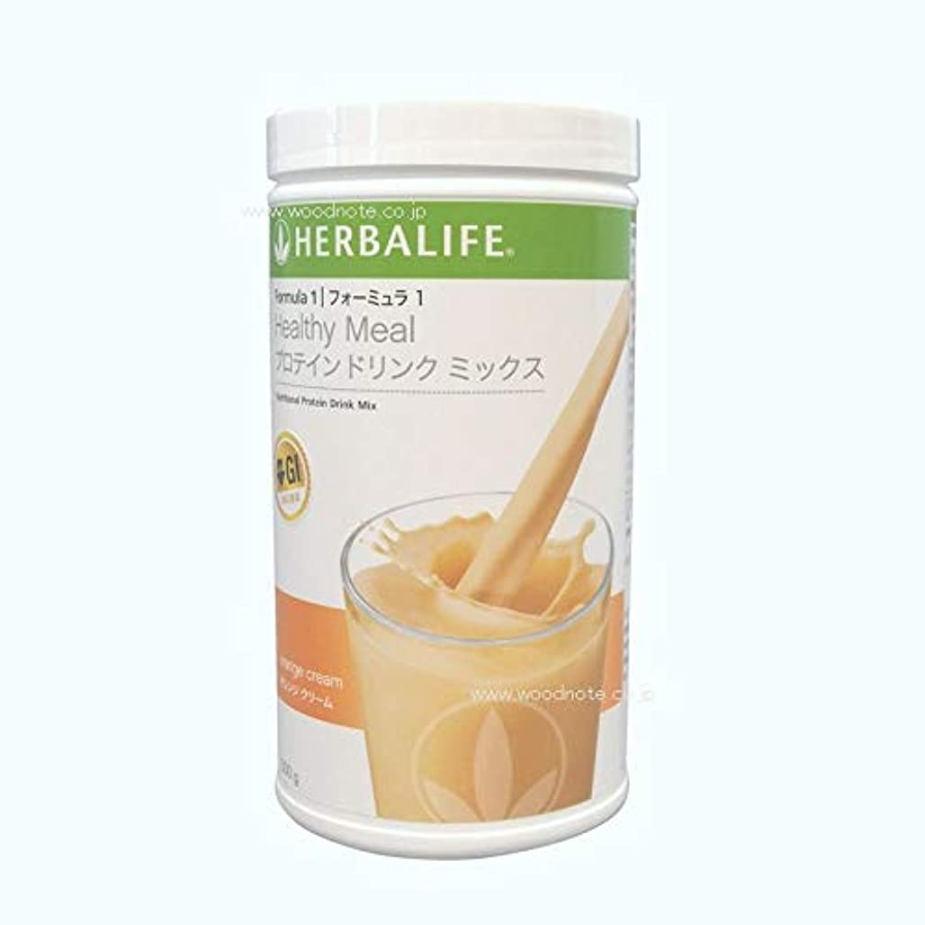維持する細部学期ハーバライフ HERBALIFE フォーミュラ1プロテインドリンクミックス オレンジクリーム味