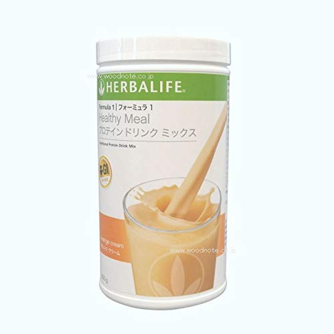 描写レポートを書く伝記ハーバライフ HERBALIFE フォーミュラ1プロテインドリンクミックス オレンジクリーム味