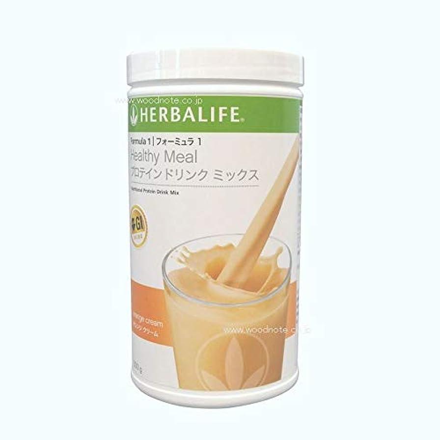 ごみ講堂シードハーバライフ HERBALIFE フォーミュラ1プロテインドリンクミックス オレンジクリーム味