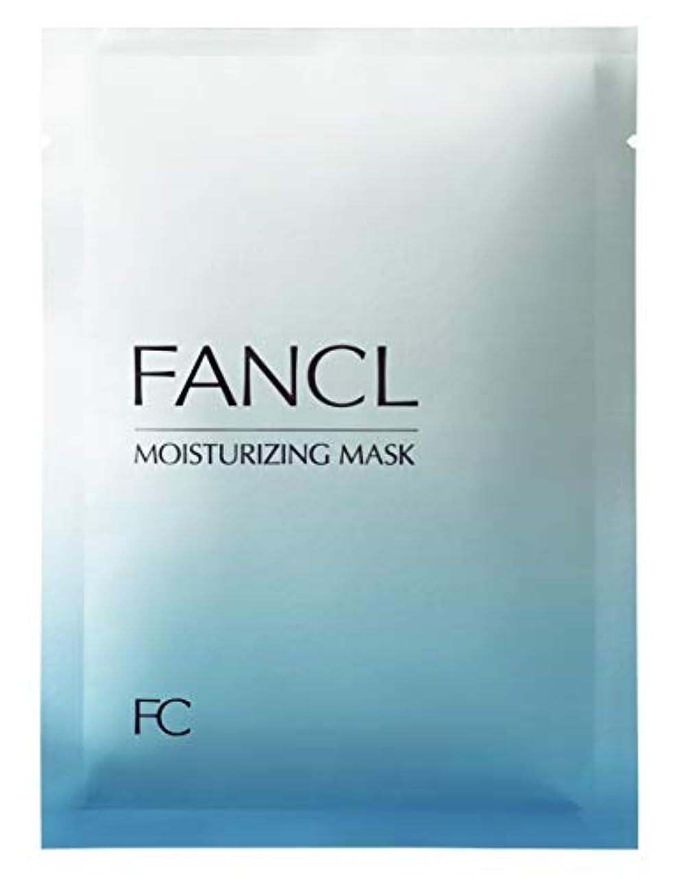 葉っぱ一握り戦士ファンケル (FANCL) モイスチャライジング マスク 6枚セット (18mL×6)