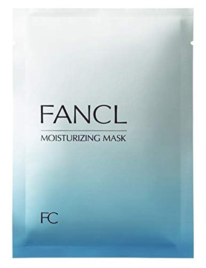 シャワーひどく葉を集めるファンケル (FANCL) モイスチャライジング マスク 6枚セット (18mL×6)