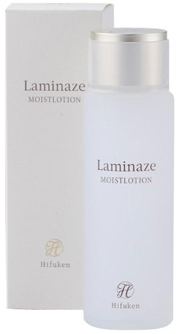 沈黙未払い馬力Laminaze(ラミナーゼ) モイストローション 120ml