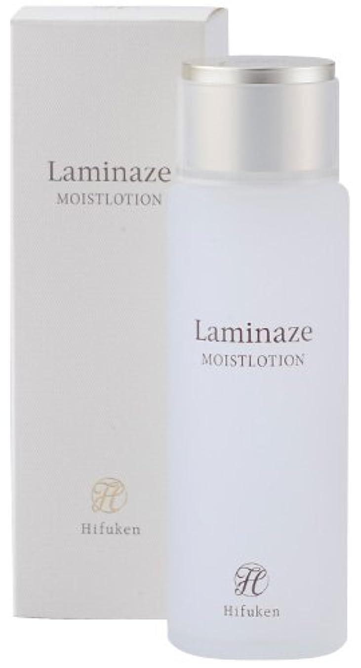 ギャザー悲しむ必要条件Laminaze(ラミナーゼ) モイストローション 120ml