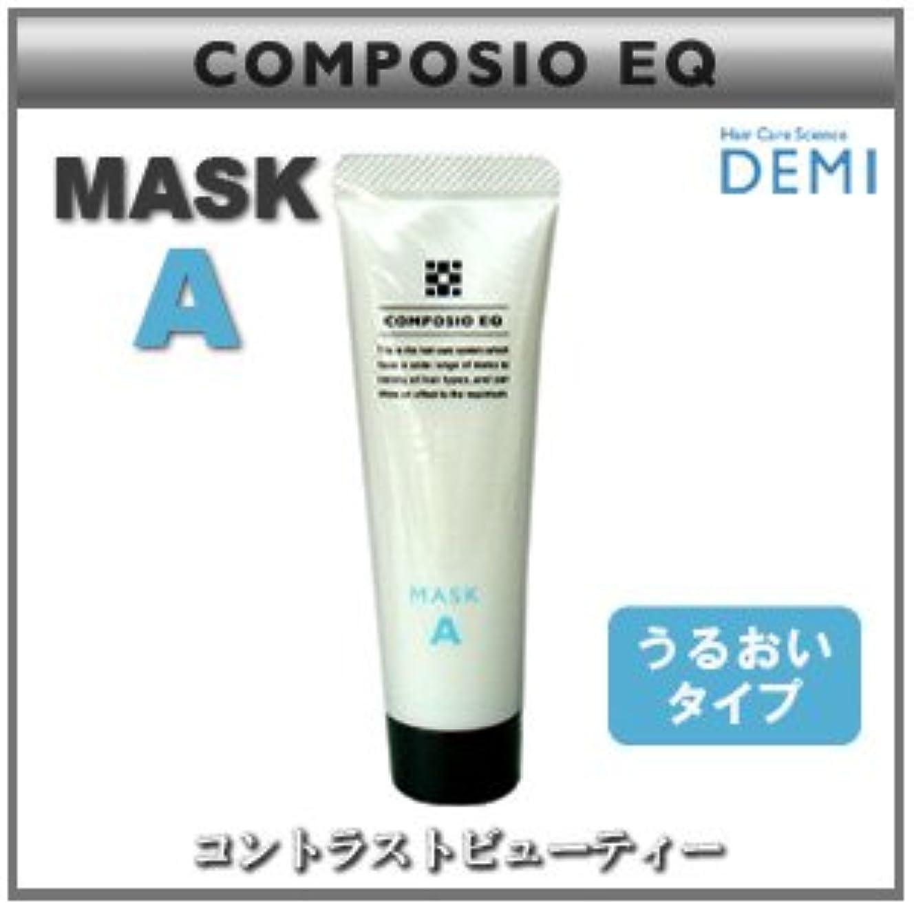 不格好明らかに入場【X4個セット】 デミ コンポジオ EQ マスク A 50g