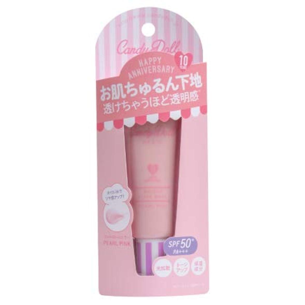 休戦否認する哀CandyDoll(キャンディドール) ブライトピュアベース 限定色 パールピンク