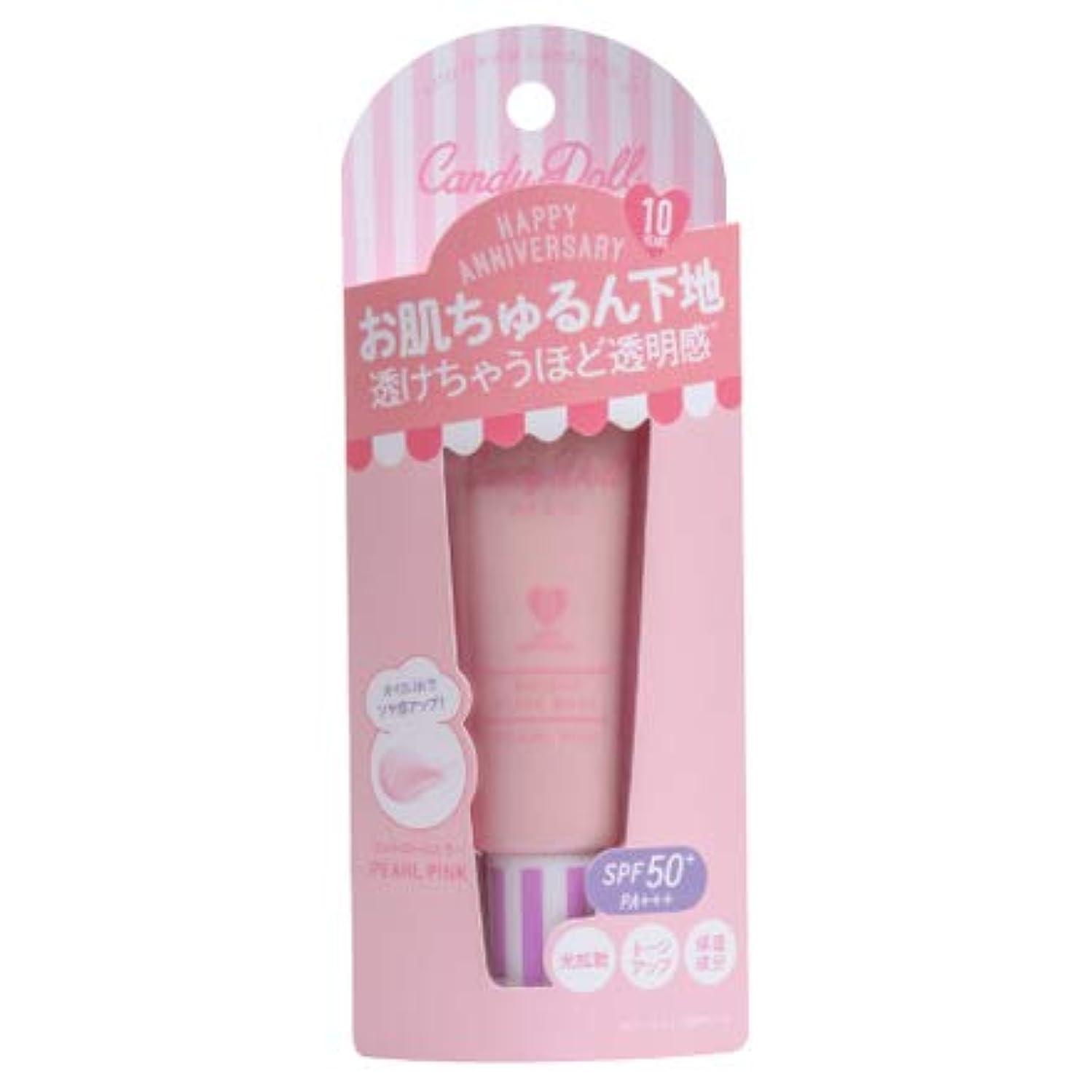高層ビルエッセイ戦略CandyDoll(キャンディドール) ブライトピュアベース 限定色 パールピンク