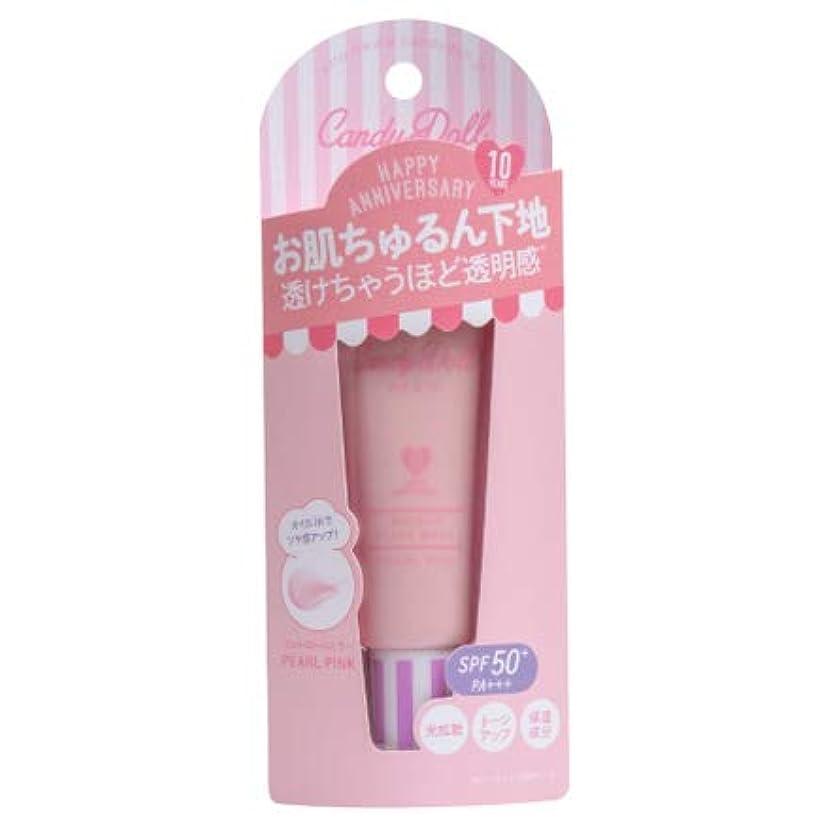 町校長光沢CandyDoll(キャンディドール) ブライトピュアベース 限定色 パールピンク