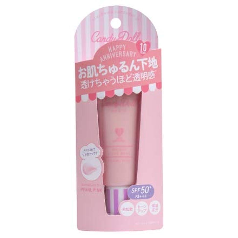 立派な夜の動物園繁栄CandyDoll(キャンディドール) ブライトピュアベース 限定色 パールピンク