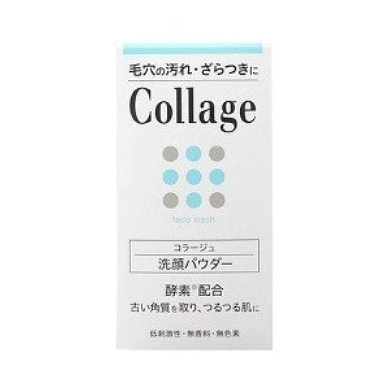 関係ない俳句お風呂を持っている(持田ヘルスケア)コラージュ 洗顔パウダー 40g(お買い得3個セット)