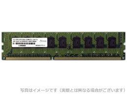 アドテック DDR3L-1600 UDIMM ECC 4GB 省電力 4枚組