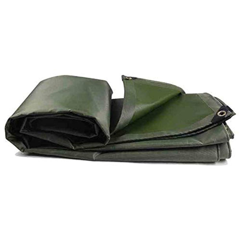 軍団着飾るアンソロジー19-yiruculture 防水シートの耐摩耗性の防水屋外の防腐性の陰の布 (サイズ : 2*1.5m)