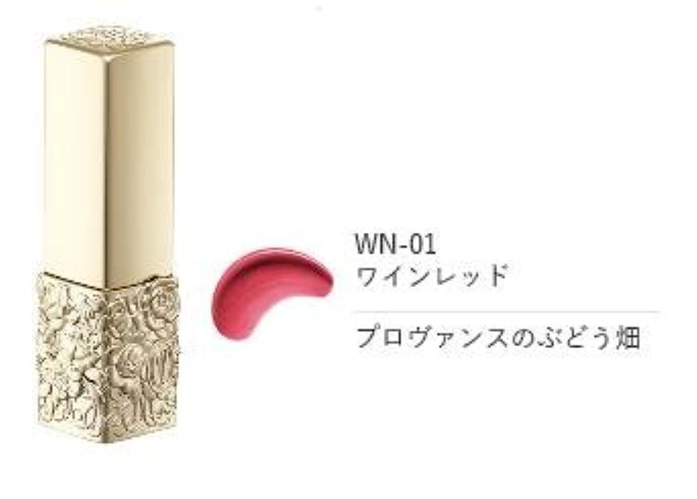 ショップ規制するミサイルトワニー ララブーケルージュグロッシー WN-01