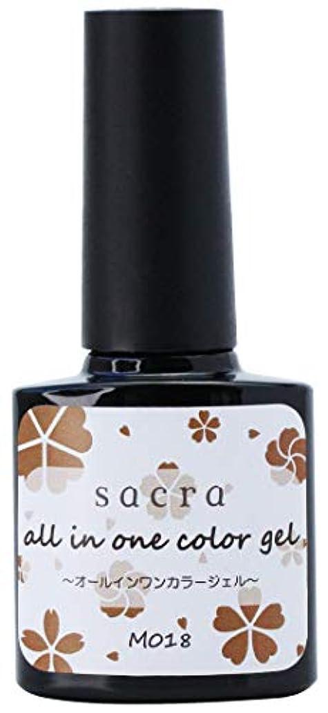 ラバ膜財団sacra(サクラ) sacraオールインワンカラージェル M018 ジェルネイル 6ml