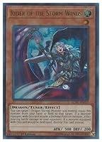 遊英語 茶 Rider of the Storm Winds(U)(1st)(暴風竜の防人)